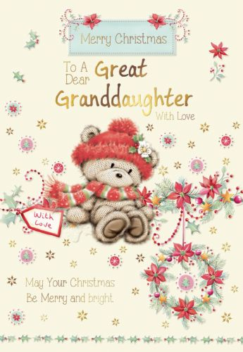 Merry Christmas To a Dear Great Granddaughter